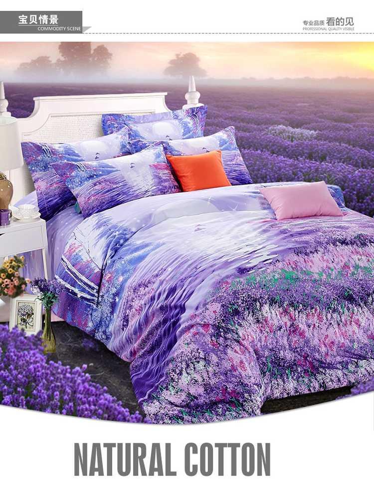 Purple Bedding Set Lavender King Size Queen Quilt Doona