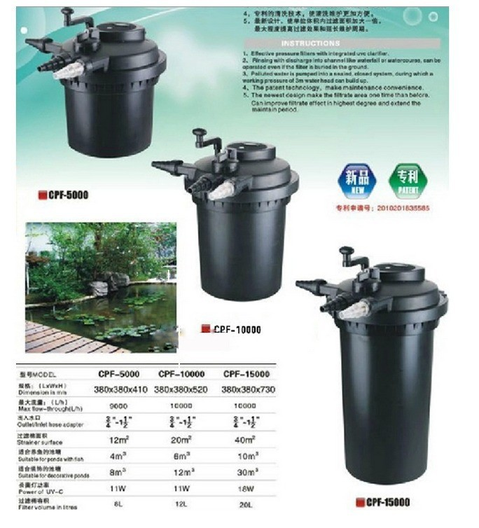 Sunsun cpf 10000 pond swimming pool filter bio pressure uv for Ultraviolet pond filter