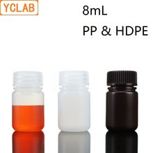 YCLAB 8mL Reagent Bottle PP & HDPE Plastic Low-High Temperature Acid-Base Resistance Milky White Translucent Brown Labware(China)