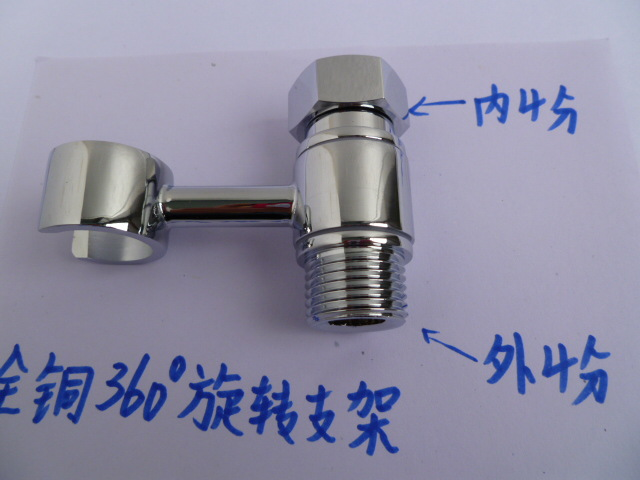 Vidric Full copper shower bracket 360 degree rotating bidet nozzle nozzle angle valve 4 minute tooth rotation bearing