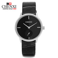 CHENXI Fashion Simple Style Black White Silver Japan Movt Quartz Wristwatches Wrist Watch For Men Male