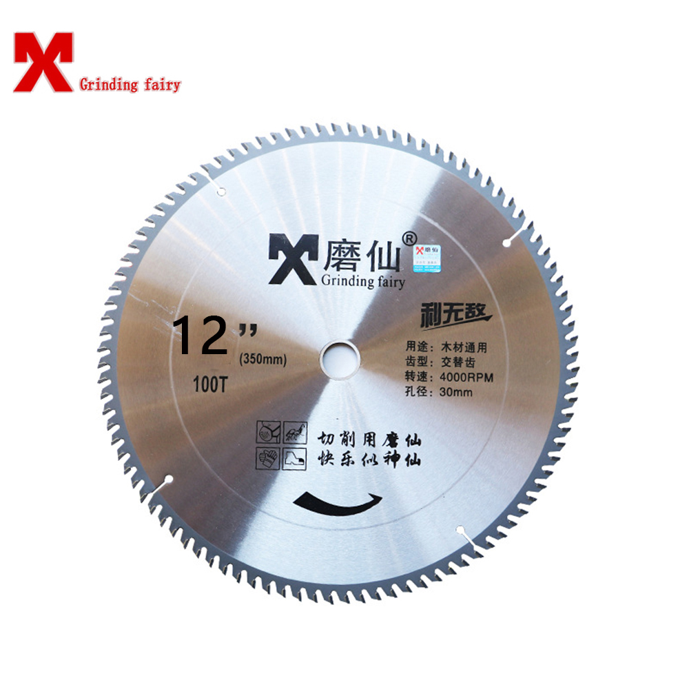 MX Cutting Blabe Carbide Grinding Wheel Abrasive Disc 300 Woodworking Cutting Tungsten Steel Invincible12-inch Saw Blade  lathe 25mm thickness 120mm x 25mm abrasive flap disc wheel