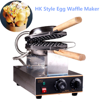 1pc Popular Household Electric Waffle Pan Muffin Machine Kitchen Appliance Waffle Makers With Adjustable Thermostat FY