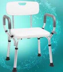 Height-Adjustable Elderly Bath Chair Aluminum Alloy Bathroom Chair Portable Non-Slip Bath Stool