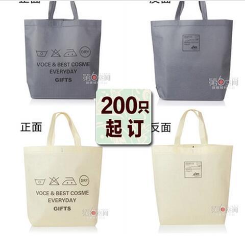 Custom Non-woven Cloth Bags Promotional Logo Printing Shopping Bags