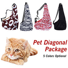 Universal 1pc Pet Dog cat  Carrying Bag Mesh Cloth Puppy Chihuahua Yorkies Small Cat Slings Backpack Carrier