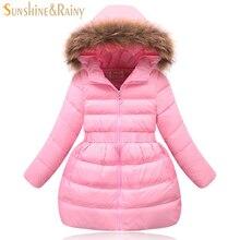 Модные Обувь для девочек пуховое пальто тонкий детская верхняя одежда зимние Зимняя одежда детская парка пальто с капюшоном с искусственной меховой воротник
