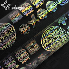 1 шт/лот бумага starry sky Геометрия Прозрачный лазерный материал