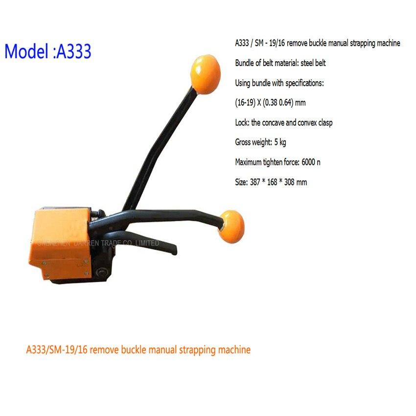 1 шт. A333 ручной инструмент для зачистки стали, обвязочная машина пресс-подборщик упаковщик для 13-19 мм стальной ремень