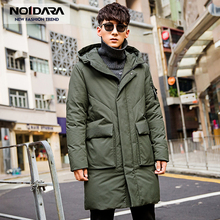 NO.1 DARA waterproof thick Winter Jacket Men 2018 brand clothing hooded black long warm white duck down jacket men coat male