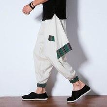 Новые хип-хоп ретро брюки мешковатые хлопковые льняные шаровары мужские свободные брюки Широкие брюки мужская одежда волнистые повседневные брюки