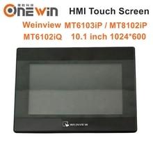 WEINVIEW MT6103iP MT8102iP MT6102iQ HMI Touchหน้าจอ10.1นิ้ว1024*600 USB Ethernetมนุษย์ใหม่เครื่องจอแสดงผล