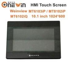 Weinview mt6103ip mt8102ip mt6102iq hmi tela de toque 10.1 polegada 1024*600 usb ethernet nova interface da máquina humana exibição