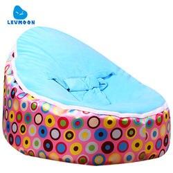 Levmoon средний розовый circl Beanbags Bean кресло мешок дети кровать для сна Портативный складной детского сиденья Диван Zac без наполнитель