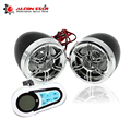 Motorcycle Mutilmedia MP3 Player Speakers Audio Sound System FM Radio Security Alarm Wireless bluetooth Remote with USB SD Slot