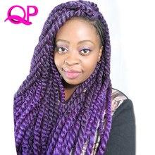 Qp волосы Гавана твист Омбре плетение волос 22 дюйма 120 г большие синтетические Косы черный/коричневый/Блонд/фиолетовый вязанные волосы для наращивания