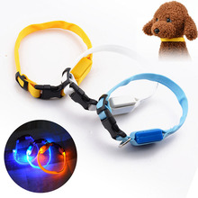Buy  or Pets Dog Light up Necklace Pet Supplies  online