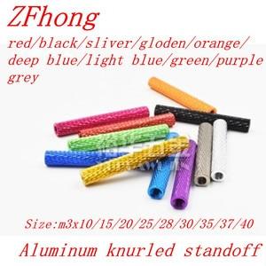 10pcs/lot m3 3mm colourful aluminum knur