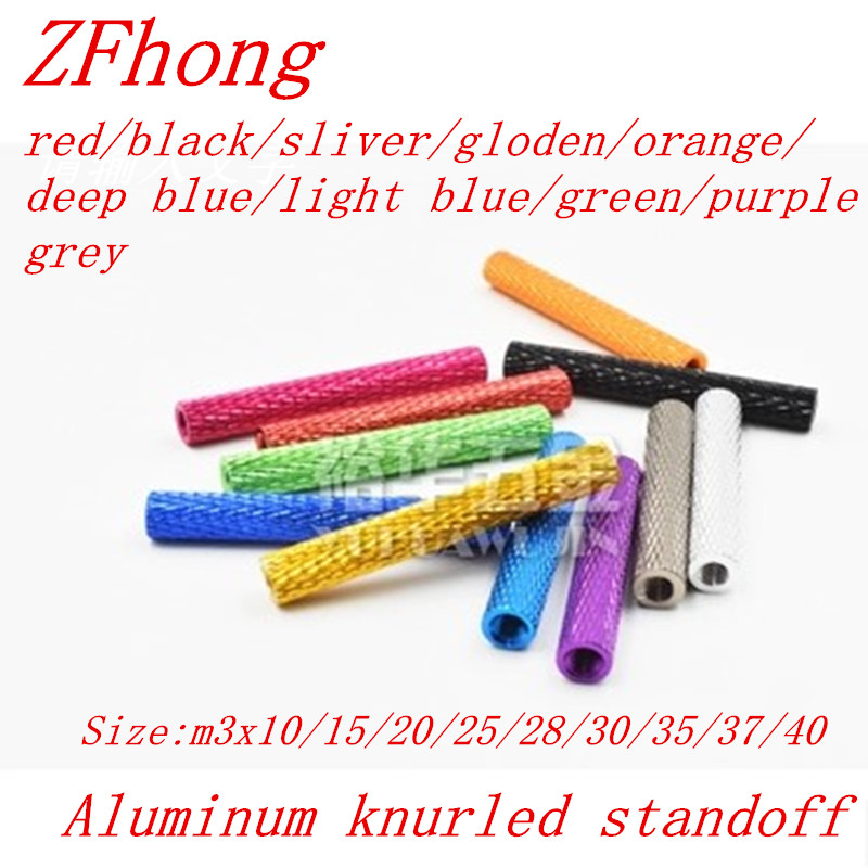 10pcs/lot M3 3mm Colourful Aluminum Knurled Spacer Standoff  M3x10/15/20/25/28/30/35/37/40