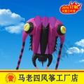 43 m2 supple Trilobite Trilobite levantador cometa suave Suave kite kites suave animal de brinquedo praia grande ao ar livre inflável polvo