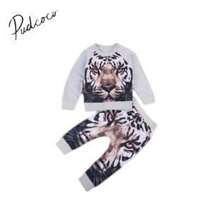 6651cd2ff top 10 most popular vest for tiger children list