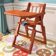 Детский стульчик для кормления малыша для кормления, для еды обеденный стул деревянный Портативный стул складной регулировать высоту сиденья