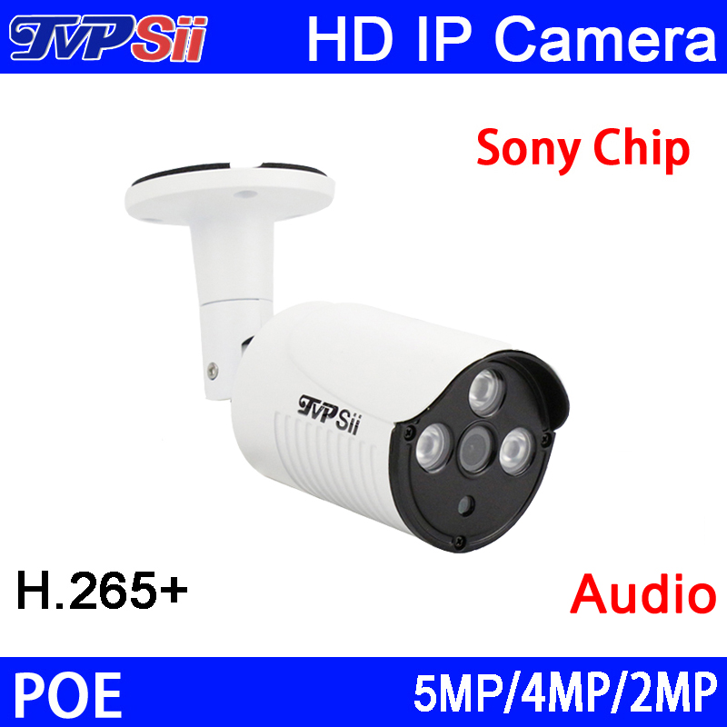 Charitable Three Array Infrared Leds 5mp/3mp/2mp Waterproof H.265 25fps Poe Onvif Audio Ip Security Surveillance Camera Free Shipping Nourishing Blood And Adjusting Spirit Surveillance Cameras Video Surveillance