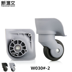 Replacement luggage wheels,Suitcase wheels Repair,Repair Quality mute casters luggage accessories Wheels W030#-2