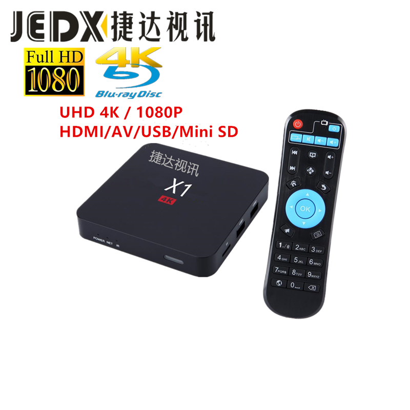 Lecteur de signalisation numérique 4 K, boîtier de lecteur publicitaire, lecteur multimédia HD carte HDMI/AV/USB/MiniSD, boîtier TV intelligent QuadCore S905X wifi 1 go + 8 go