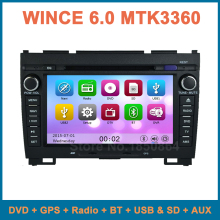 for GreatWall Great wall Hover Haval H3 H5 2010 2011 2012 2013 Car DVD Player Radio with GPS Bluetooth AUX free 8GB map card