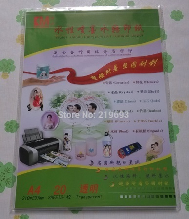 Scratch-resistant and Gorgeous clear/transparent color a4 inkjet water transfer printing paper (20 pieces)