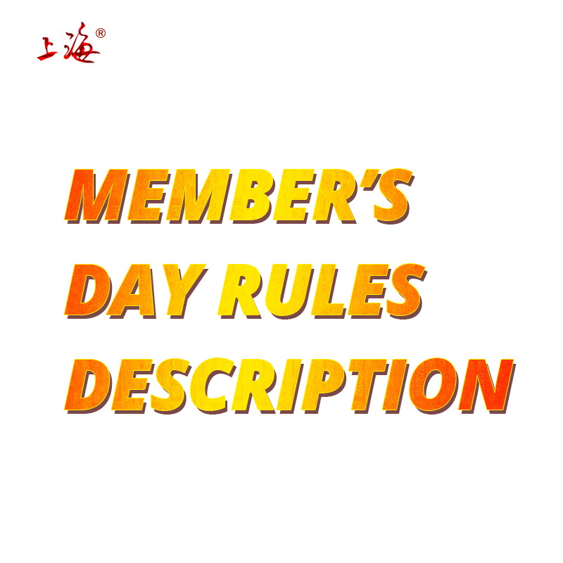 SHANGHAI member's day rules description help you to understand the member's day rules,the link can't be used to place the order