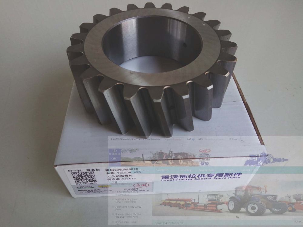TG1204.42D-01, the idel gear for power division, suitable for Foton TG series tractor tg1204 487f 1 the combined instrument for foton tg series tractor