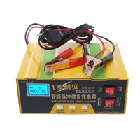 Free shipping 12V/24V Auto Motorcycle Battery Charger Intelligent Pulse Repair Truck Storage New