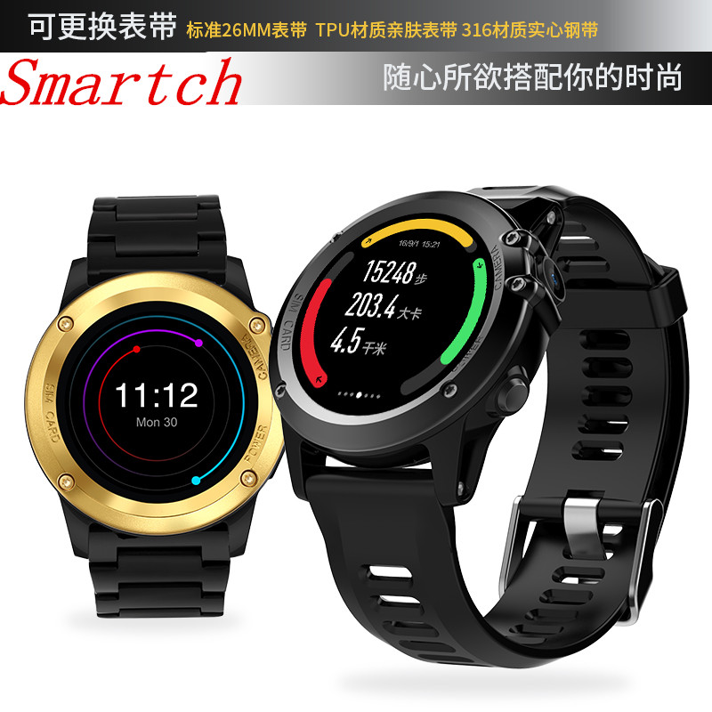 Smartch New H1 Smart Watch IP68 Waterproof 500W Camera Compass 3G GPS BT WIFI Calls 4GB+512MB Clock For Android IOS Phone new h1 smart watch mtk6572 ip68 waterproof 1 39inch 400 400 gps wifi 3g heart rate monitor 4gb 512mb for android ios camera 500w