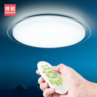 Modern LED ceiling Lights Dimmable Remote Control 25W 400mm 60W 550mm Lighting Fixture Living Room Kitchen Bedroom Ceiling light