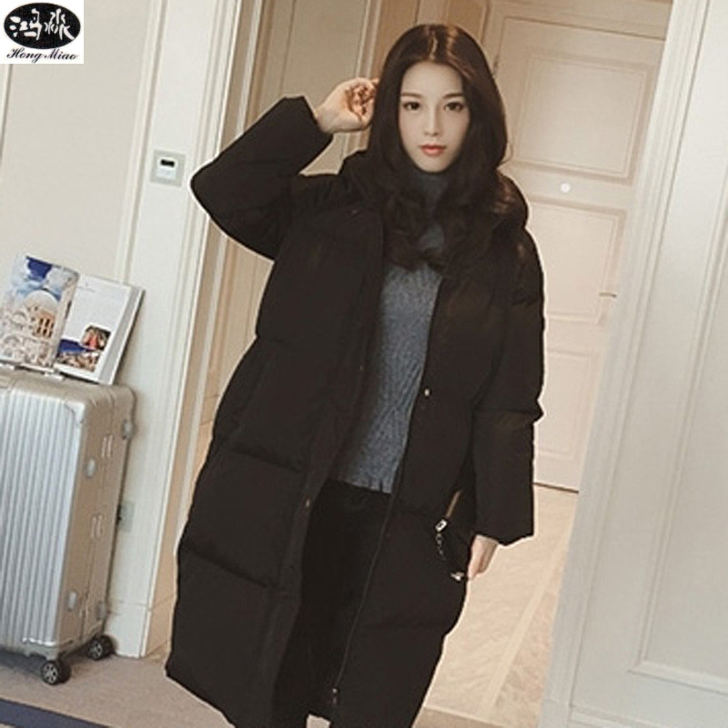 2018 Winter Down Jacket Korean Bread Clothes Loose Thick Large Size Womens Jacket In The Long Section WL5