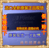 Freeshipping PT480416 PT480416HG TSOP