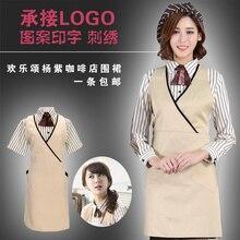 Apron Hotel Uniform apron  Restaurant Waiter Hot pot shop fast food cafe short sleeved apron