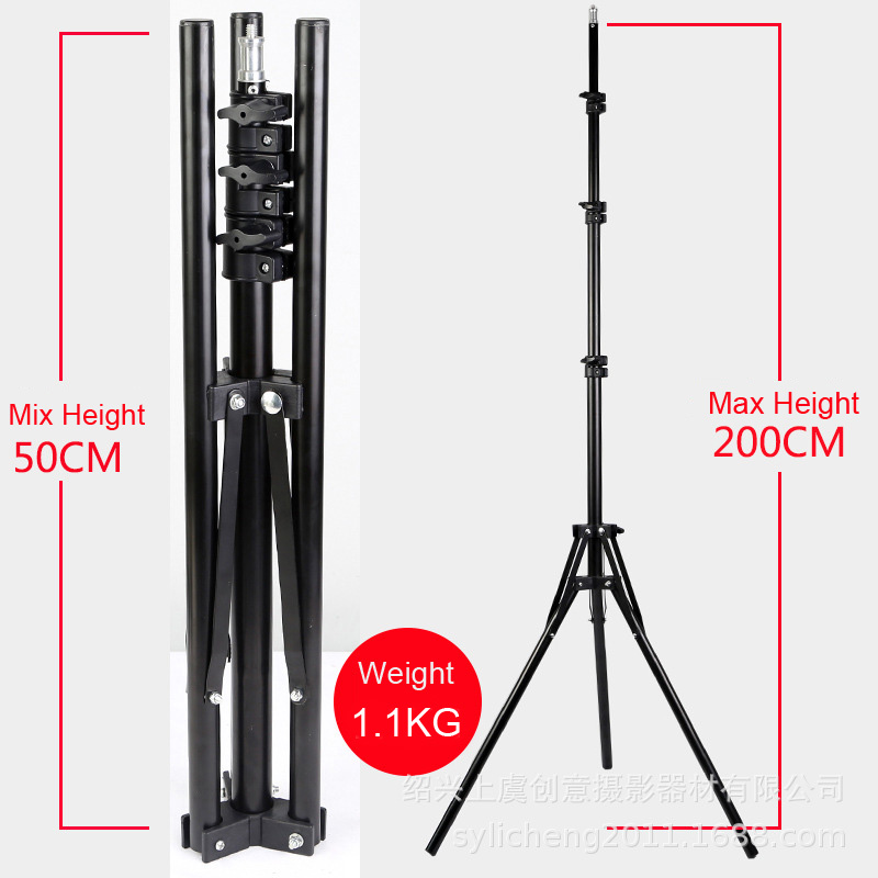 Photo Studio LED Ring Light Stand Folding Bracket 50-200cm With 1/4 Screw Head Portable Tripod For Softbox Phone Photo Lamp