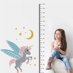 Adesivo de unicórnio para paredes, régua para crianças, decoração de parede, itens de unicórnio, adesivo para crescimento
