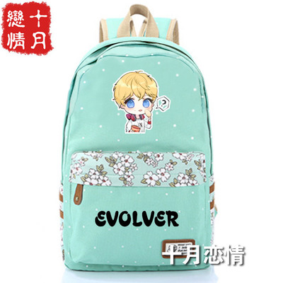 Anime  Backpack cosplay Campus Student Men and Women Fashion College Style Schoolbag Backpack Travel Bag   Anime  Backpack cosplay Campus Student Men and Women Fashion College Style Schoolbag Backpack Travel Bag