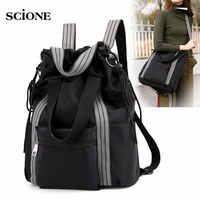 Nylon Yoga Mat Bags Gym fitness Shoulder Bag Backpack Sac De Sport Sports Tas Drawstring Gymtas for women Sporttas Retro XA39A