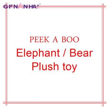 음악 코끼리/곰 봉제 장난감을 재생
