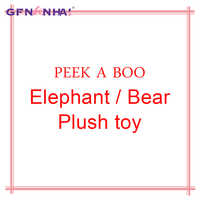 1pc Peek A Boo Electric Elephant/Bear Animals Plush Toys Stuffed Music Doll Elephant Interactive Toy for Children Baby