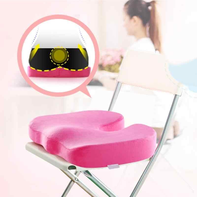 Подушка для путешествий Coccyx ортопедический пенный наполнитель с эффектом памяти U массажные на сиденья Подушка для стула автомобильный массаж в офисе подушка