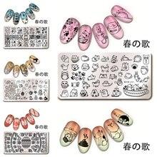6 Unids/set 12*6 cm Rectángulo Nail Art Sello Plantilla Placa de la Imagen Harunouta L012-017