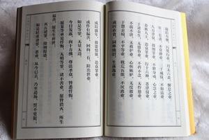 Image 3 - חמלה סמדהי מים/מהדורת ספרים בודהיסטים בסינית