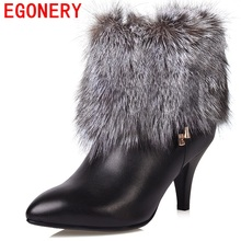 EGONERY shoes 2017 hot sale women ankle boots europe and america style side zipper popular wine glass fox hair charm shoes