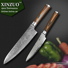 XINZUO 2 pcs kitchen knives set 73 layer Damascus kitchen knife Japanese VG10 core chef utility knife wood handle free shipping